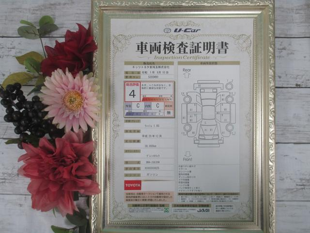 1.8S HID 純正SDナビ バックモニター(19枚目)