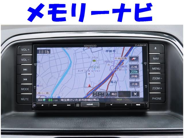 XD メモリーナビ フルセグ 後席モニター バックカメラ(4枚目)