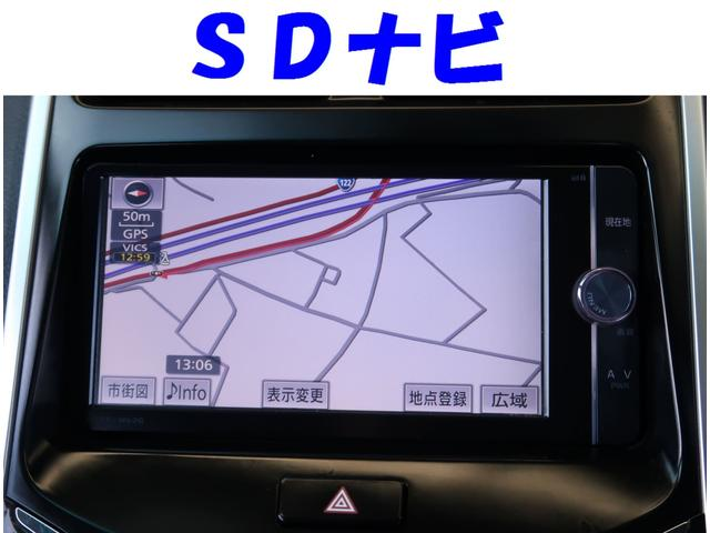 S 純正SDナビ バックモニター ETC フルエアロ(3枚目)