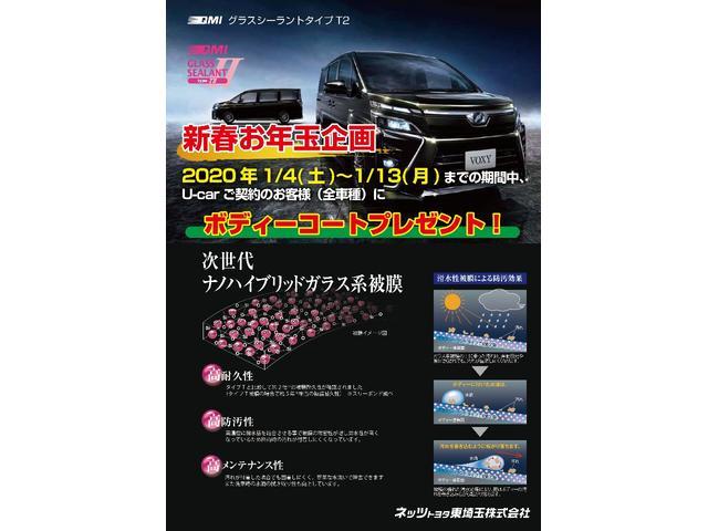 「トヨタ」「ヴィッツ」「コンパクトカー」「埼玉県」の中古車2