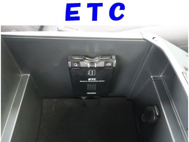 240S Sパッケージ HDDナビ フルセグ バックカメラ(4枚目)