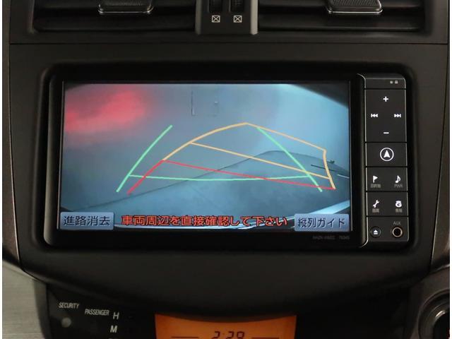 240S Sパッケージ HDDナビ フルセグ バックカメラ(8枚目)