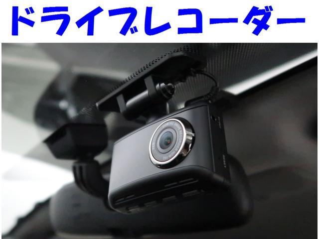 240S Sパッケージ HDDナビ フルセグ バックカメラ(9枚目)