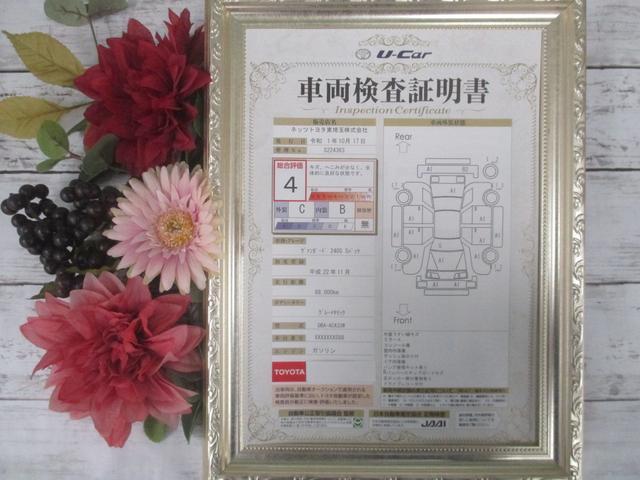 240S Sパッケージ HDDナビ フルセグ バックカメラ(19枚目)