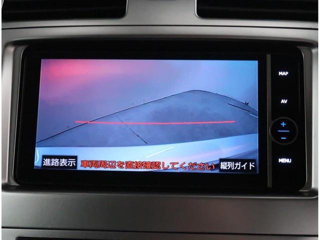 「トヨタ」「アベンシスワゴン」「ステーションワゴン」「埼玉県」の中古車8