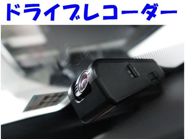 A 純正SDナビ バックモニター サポカー ETC(9枚目)
