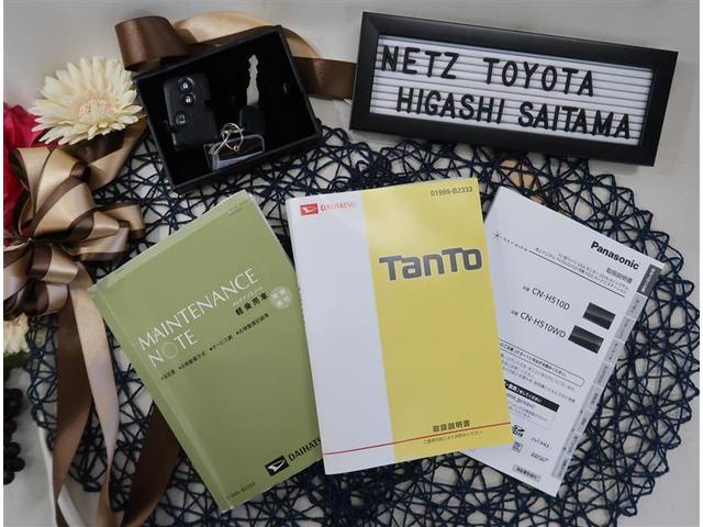 「ダイハツ」「タント」「コンパクトカー」「埼玉県」の中古車18