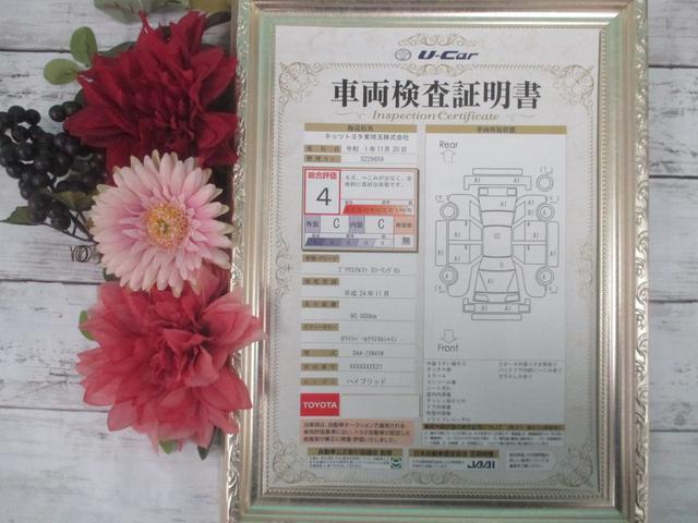 Sツーリングセレクション HDDナビフルセグ バックカメラ(19枚目)