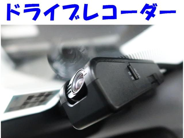 A 当社元試乗車 衝突軽減システム 純正SDナビ ドラレコ(8枚目)