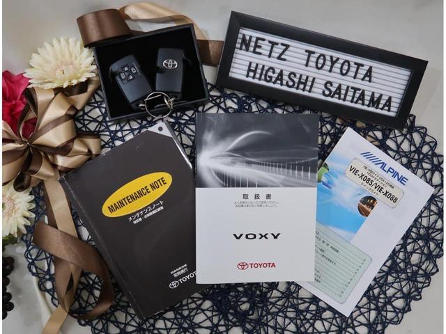 「トヨタ」「ヴォクシー」「ミニバン・ワンボックス」「埼玉県」の中古車18