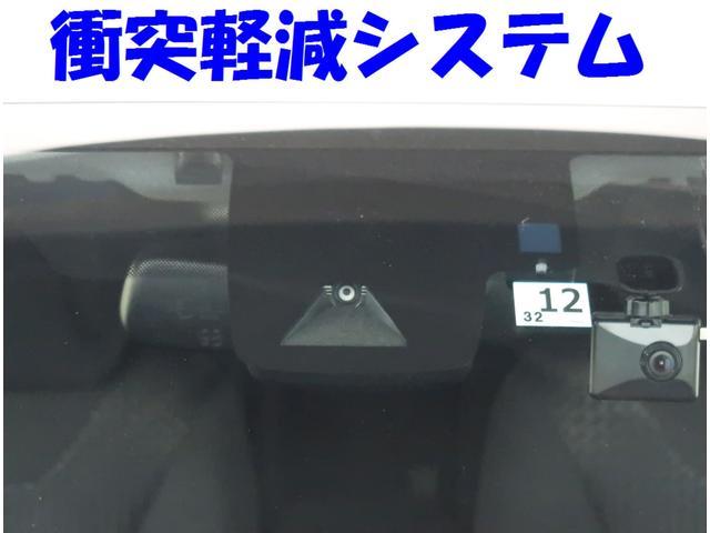 「トヨタ」「プリウス」「セダン」「埼玉県」の中古車4