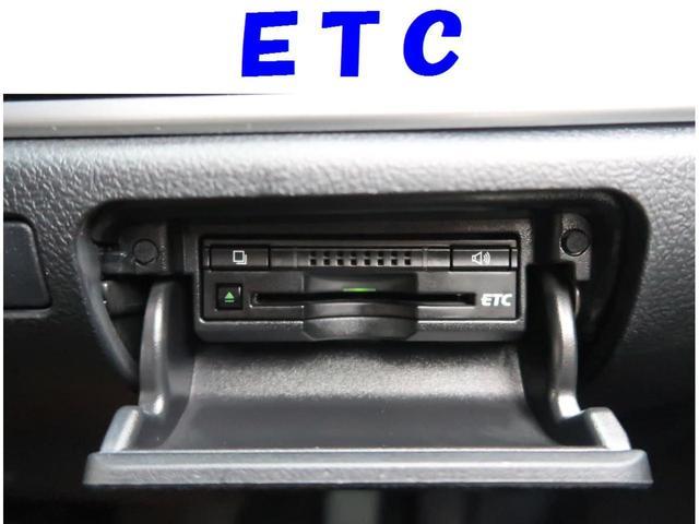 ロイヤルサルーン HDDナビ バックモニター ETC(4枚目)