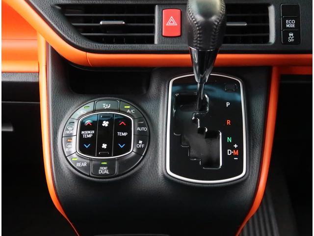 【オートエアコン】設定した温度が常に保たれるので快適にドライブが楽しめます