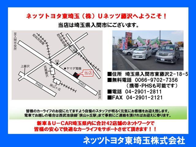 【店舗案内】西武池袋線武蔵藤沢駅または狭山ヶ丘駅から徒歩10分。事前のご予約をいただければ送迎もできますのでお気軽にご相談くださいませ。