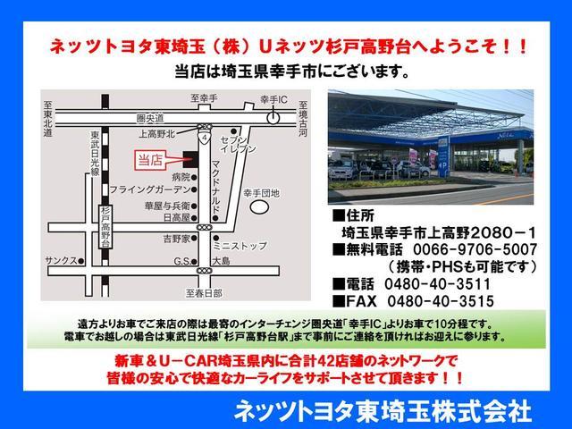 「トヨタ」「タンク」「ミニバン・ワンボックス」「埼玉県」の中古車20