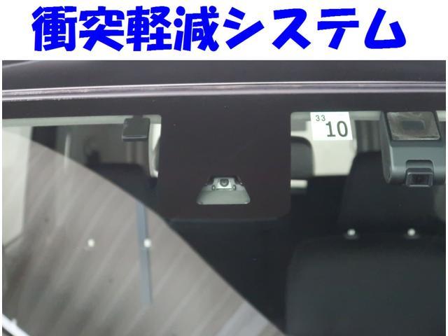 「トヨタ」「タンク」「ミニバン・ワンボックス」「埼玉県」の中古車4