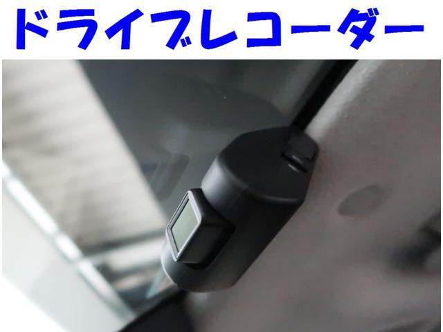 「トヨタ」「タンク」「ミニバン・ワンボックス」「埼玉県」の中古車8