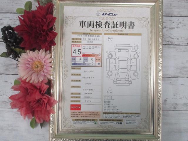 「トヨタ」「タンク」「ミニバン・ワンボックス」「埼玉県」の中古車19