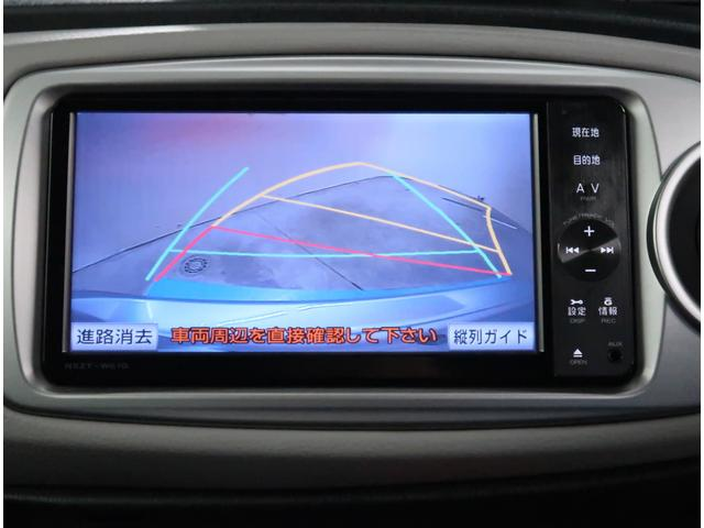 「トヨタ」「ヴィッツ」「コンパクトカー」「埼玉県」の中古車8