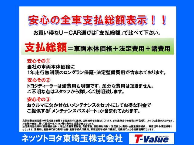 「ホンダ」「フィット」「コンパクトカー」「埼玉県」の中古車21