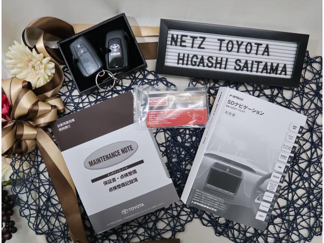 「トヨタ」「プリウス」「セダン」「埼玉県」の中古車18