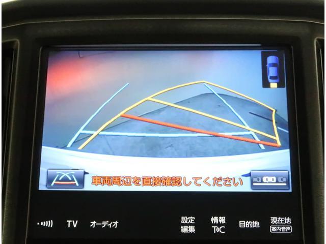アスリートS 純正SDナビ サポカー LEDライト ETC(8枚目)