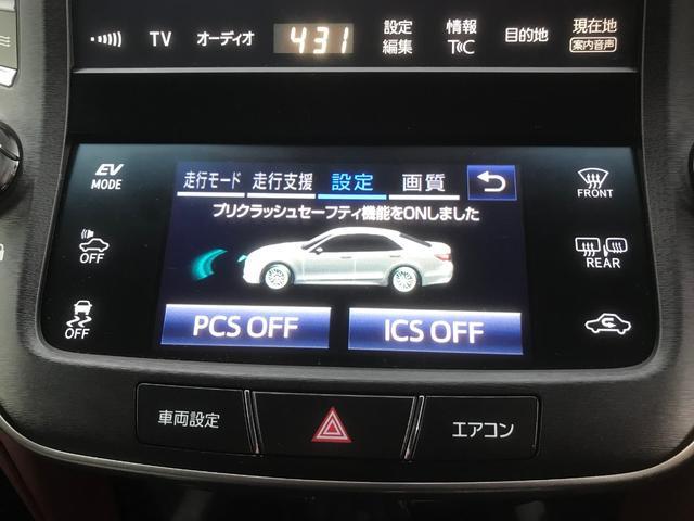 アスリートS 純正SDナビ サポカー LEDライト ETC(10枚目)