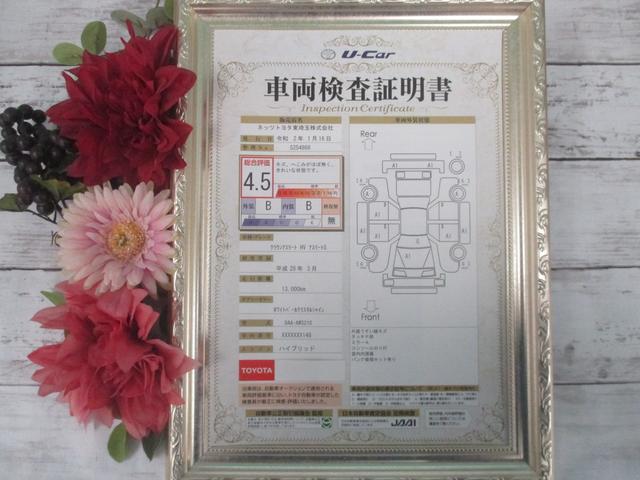 アスリートS 純正SDナビ サポカー LEDライト ETC(19枚目)