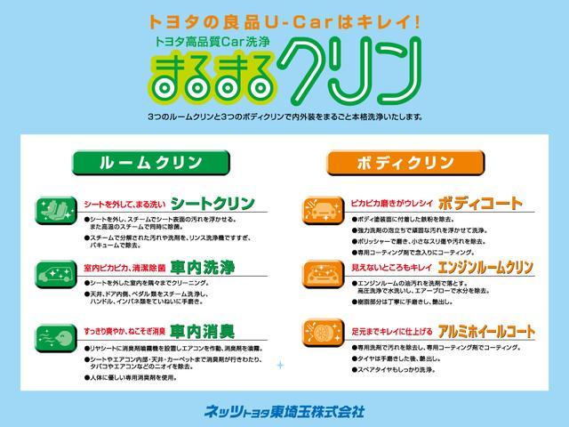 ランドベンチャー 5速マニュアル車 CDチューナー アルミ(4枚目)