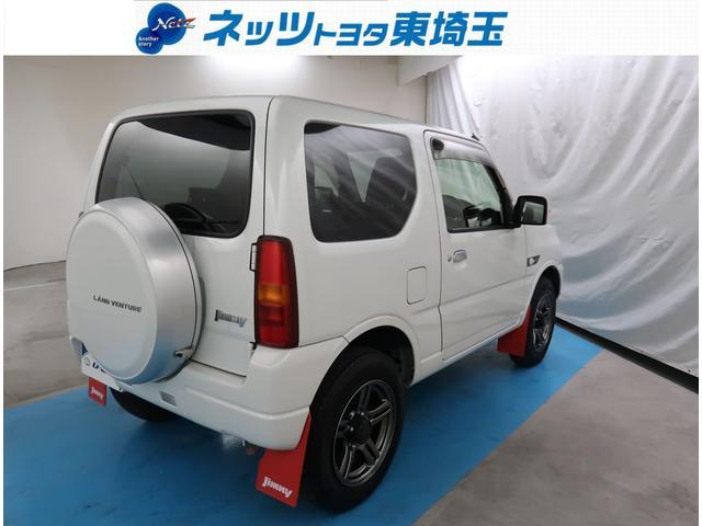 ランドベンチャー 5速マニュアル車 CDチューナー アルミ(7枚目)