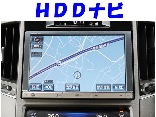 ロイヤル HDDナビフルセグTV バックカメラ ETC(3枚目)