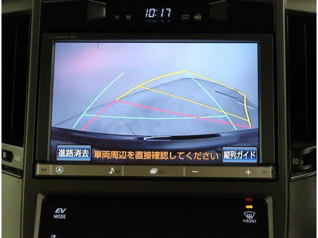 ロイヤル HDDナビフルセグTV バックカメラ ETC(8枚目)