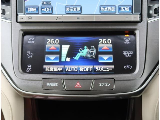 ロイヤル HDDナビフルセグTV バックカメラ ETC(9枚目)