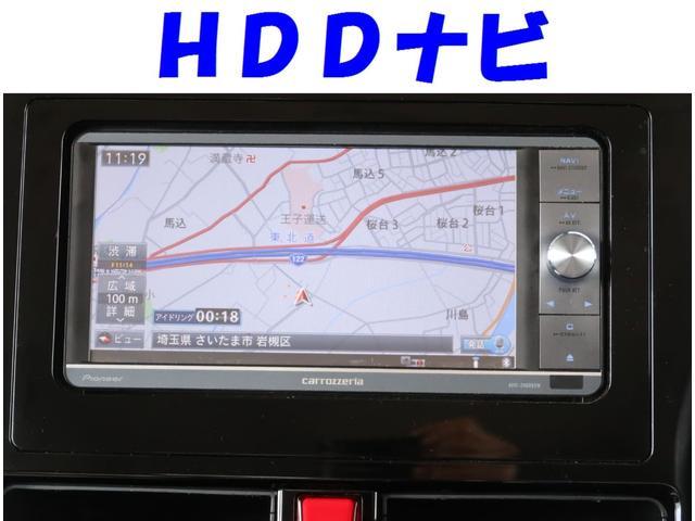 カスタムG-T HDDナビ バックモニター サポカー(3枚目)