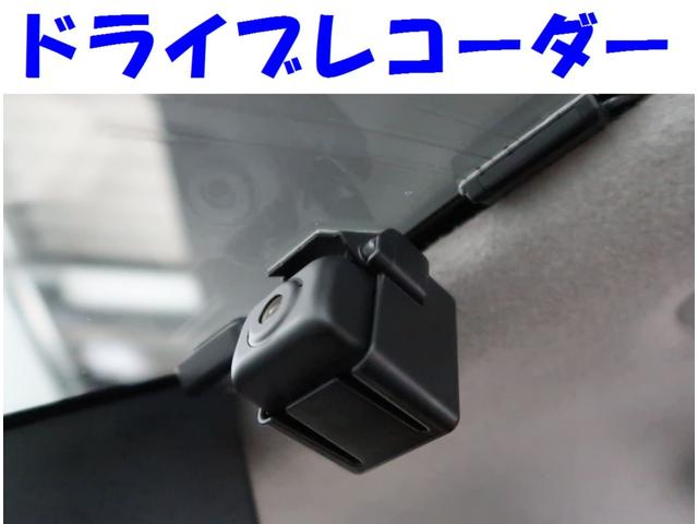 カスタムG-T HDDナビ バックモニター サポカー(8枚目)