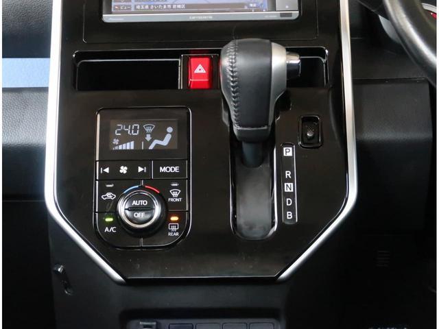 カスタムG-T HDDナビ バックモニター サポカー(11枚目)