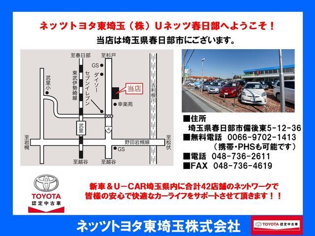 カスタムG-T HDDナビ バックモニター サポカー(20枚目)