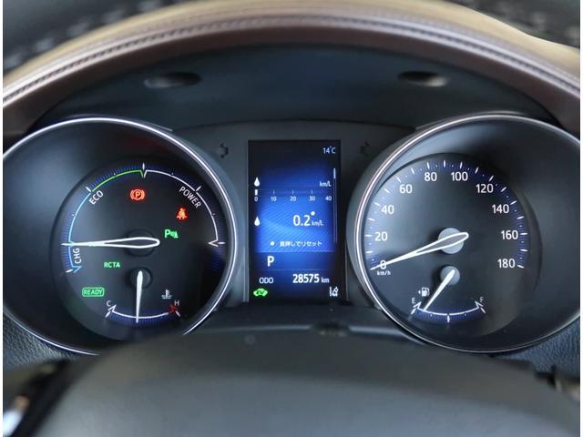 【車両検査証明書】トヨタ認定検査員のプロの目による厳正な車両チェックで、車の状態を点数で評価。(総合的な評価点を3点を標準として10段階で記載。)