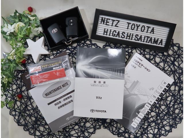 「トヨタ」「ヴィッツ」「コンパクトカー」「埼玉県」の中古車18