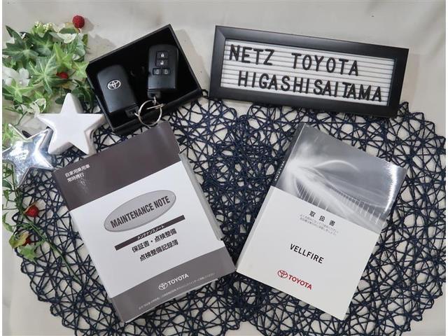 「トヨタ」「ヴェルファイア」「ミニバン・ワンボックス」「埼玉県」の中古車18