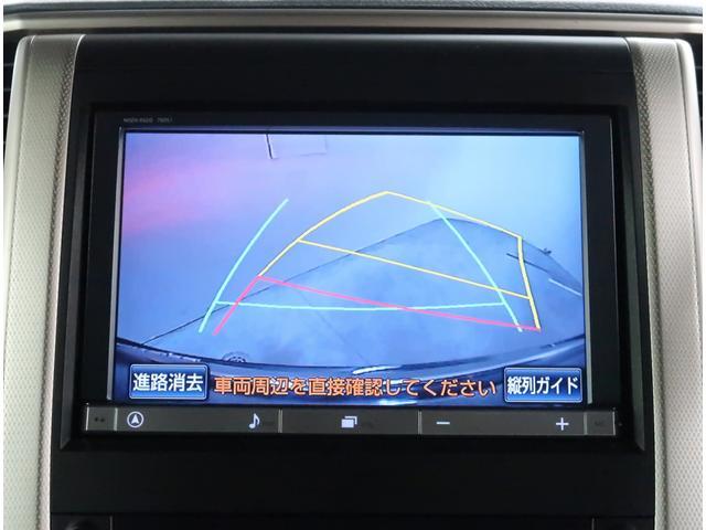 2.4Z ゴールデンアイズ HDDナビ フルセグTV バックカメラ ETC(8枚目)