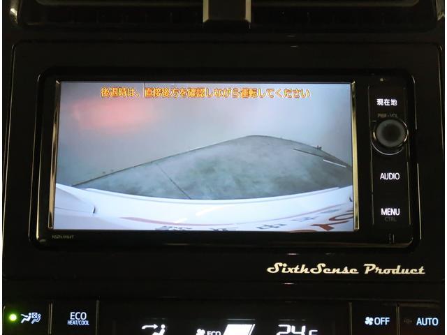 S 5人乗り フルセグSDナビ バックモニター ETC モデリスタフルエアロ ドライブレコーダー スマートキー(8枚目)