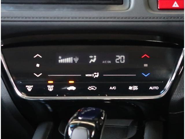 「ホンダ」「ヴェゼル」「SUV・クロカン」「埼玉県」の中古車9