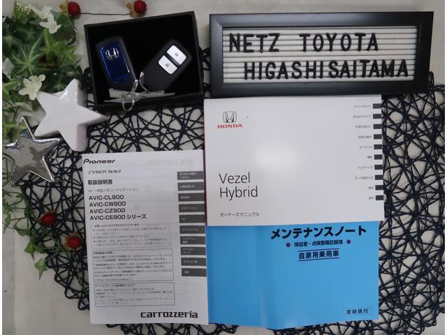 「ホンダ」「ヴェゼル」「SUV・クロカン」「埼玉県」の中古車18
