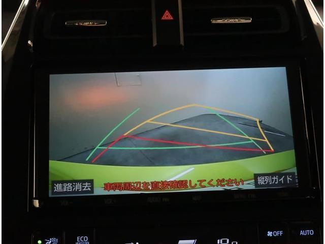 Sツーリングセレクション 9インチSDナビ フルセグTV バックカメラ 元当社試乗車 トヨタセーフティセンス(8枚目)