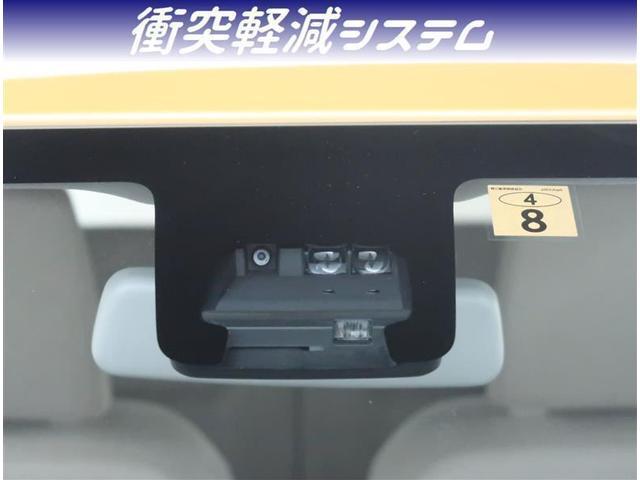 ハイブリッドFX サポカー 社外ナビ ワンセグTV スマートキー オートエアコン シートヒーター(4枚目)