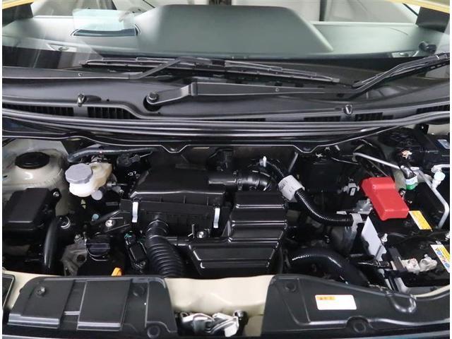 ハイブリッドFX サポカー 社外ナビ ワンセグTV スマートキー オートエアコン シートヒーター(17枚目)