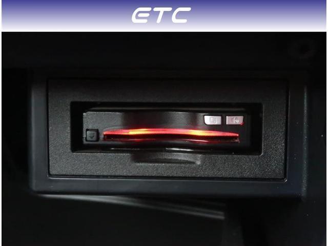 TX SDナビ フルセグTV バックカメラ ETC(4枚目)