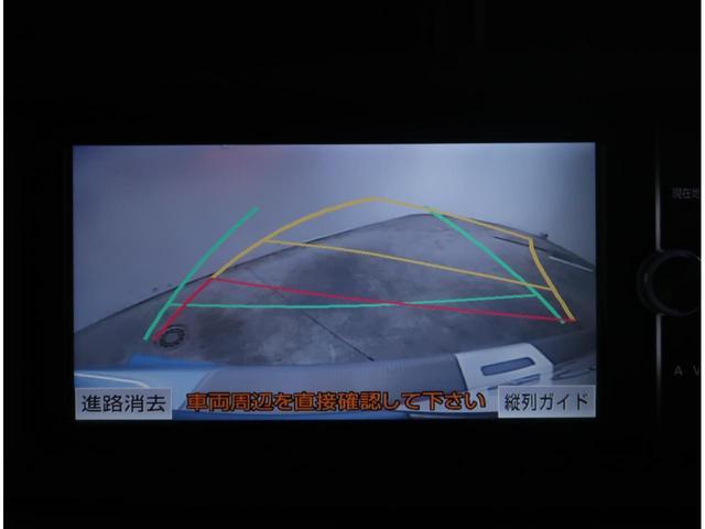 S SDナビ ETC バックカメラ スマートキー(10枚目)