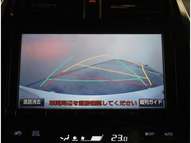 Aプレミアム ツーリングセレクション SDナビ バックカメラ 衝突軽減システム ETC LEDヘッドランプ ブルートゥース ワンオーナー車(8枚目)